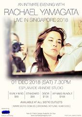 Rachael Yamagata Live in Singapore - INOKII